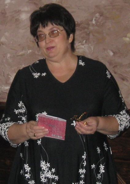 Наталья Ерошкина