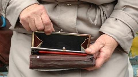 Пенсионерка на Камчатке пере…