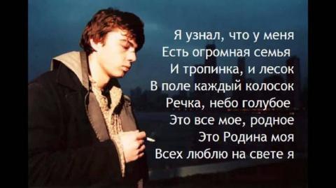 Россия как последний шанс. Ю.Витязева