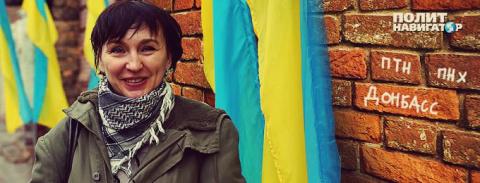 Украинская волонтерша: нужно…