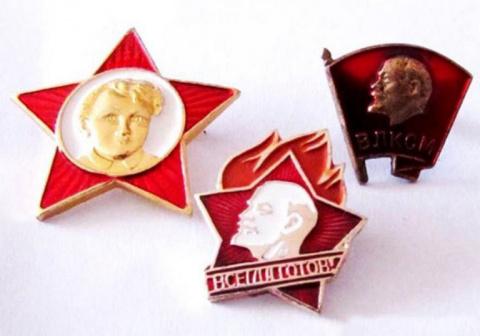 Сегодняшняя Украина: читать Карла Маркса — преступление. Steigan blogger, Норвегия