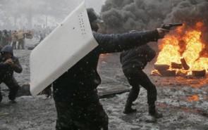 Украинская власть направила …