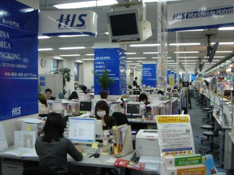 В Японии растет цена за аренду офисных помещений