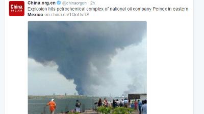 Жертвами взрыва на нефтепере…