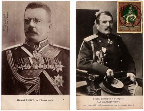 Генерал от инфантерии Николай Владимирович Рузский