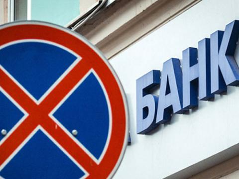 Банки России на Украине: дом…