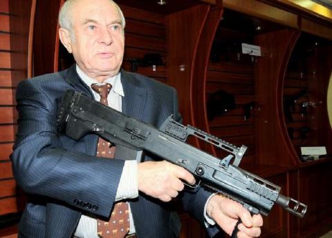 Беспатронное оружие запатент…