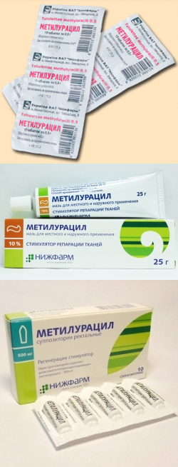 ЗДРАВОТДЕЛ. Метилурацил (свечи, таблетки, мазь)