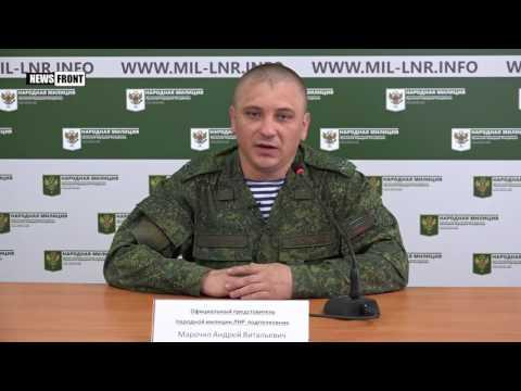 Киевская хунта перебросила в Станицу отряд арабских наемников-диверсантов – Народная милиция