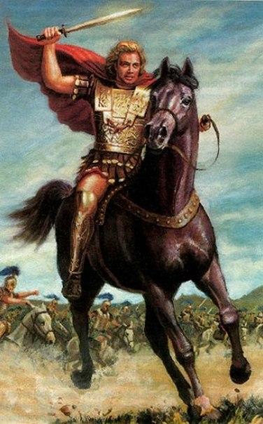 Александр Македонский – Поко…