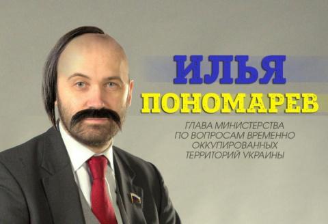 Илья Пономарев станет новым …