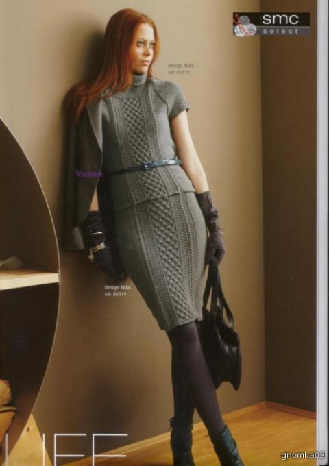 Эффектный деловой костюм спицами