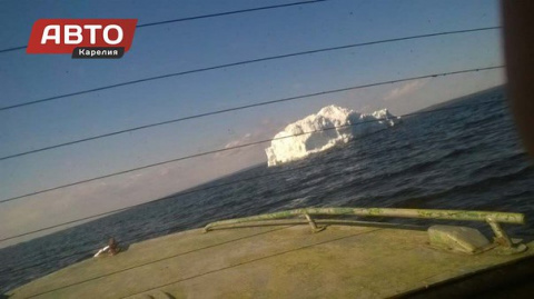 В Карелии и такое бывает: рыбаки сфотографировали айсберг в Онежском озере