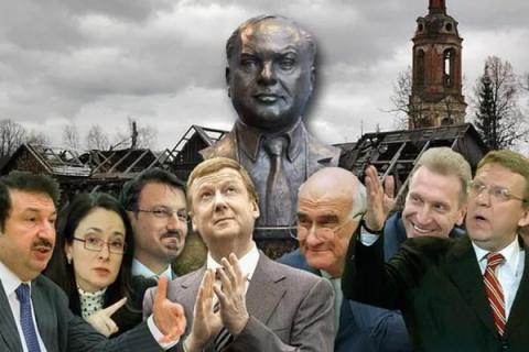 Вопрос с российскими элитами…
