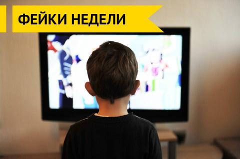 Украина развернула в Крыму б…