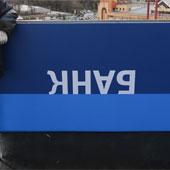 Группа ВТБ разорвала отношения с Fitch в ответ на снижение рейтингов