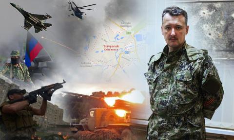 Как Стрелков сливал Донбасс.