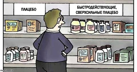 Я - врач из Петербурга. Вот …