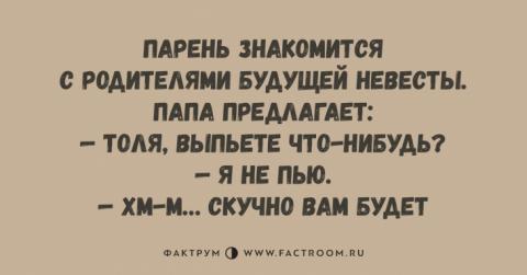 — Вась, а ты когда-нибудь ел…