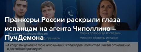 """Красавчики Вован и Лексус: """"…"""