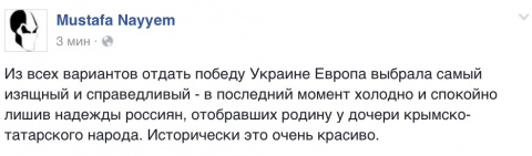 Украина - цэ Европа или Немн…