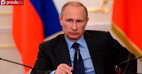 США поражены: Российская эли…