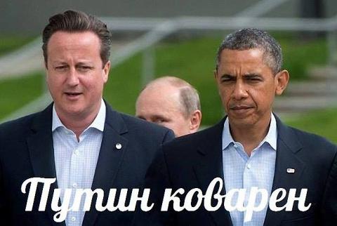 """План Путина.   Часть 1 """"Войн…"""