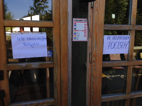 Русским вход воспрещён. А украинцам – можно!