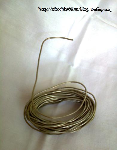 Подставка для обручальных колец