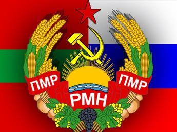 Жители Приднестровья выразил…