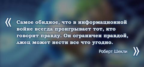 Украина - новости, обсуждение - Страница 31 Big