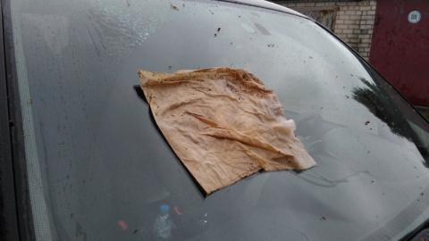 Дедовский способ очистки лобового стекла автомобиля