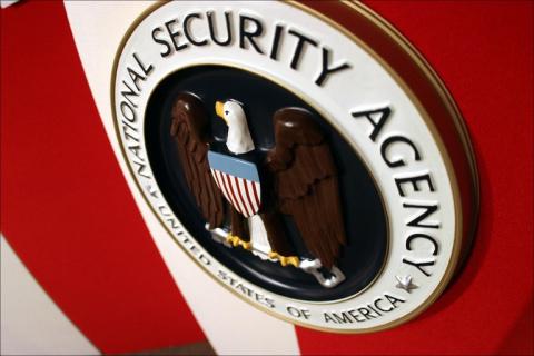 Слежка за деньгами. Как АНБ мониторит мировую финансовую систему