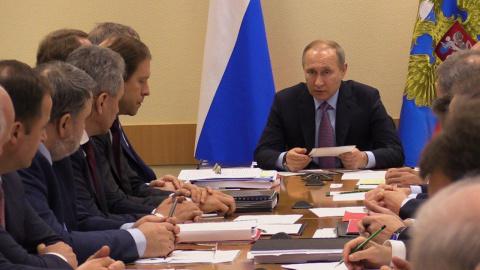 Путин: Россия готова вернуть…
