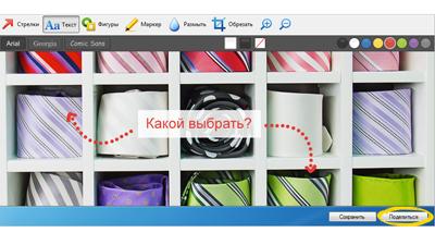 «Яндекс.Диск» научился работать со скриншотами