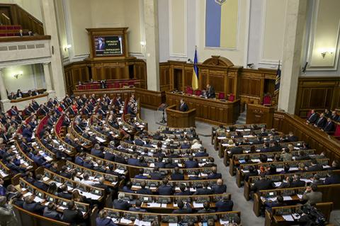 Зрада в Раде: парламент Укра…