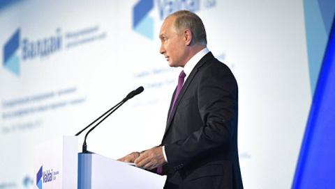 Путин назвал главные задачи будущего президента России
