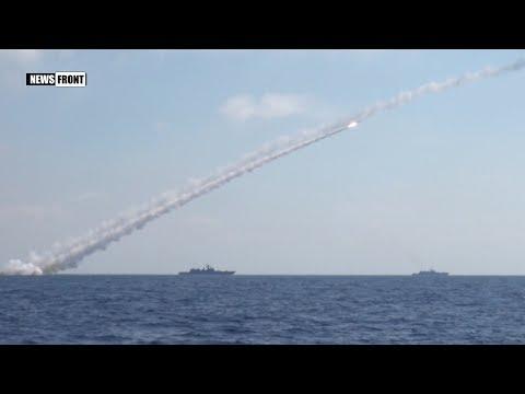 Россия атаковала террористов в Сирии ракетами «Калибр» из Средиземного моря