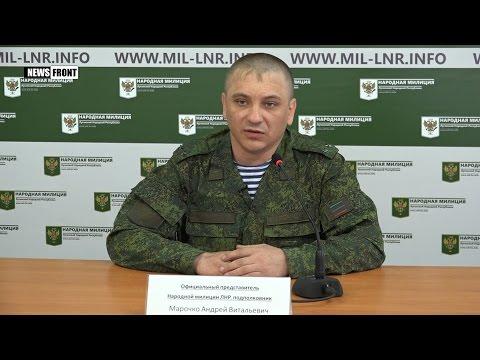 ЛНР: ВСУ 10 раз нарушили перемирие, выпустив 260 снарядов и мин