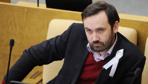 Бывший депутат Госдумы Поном…