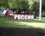 Донецк – что такое Евровиден…