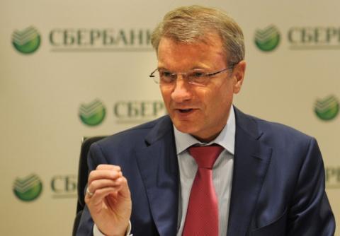 """Абсурд! Россия не может сам…"