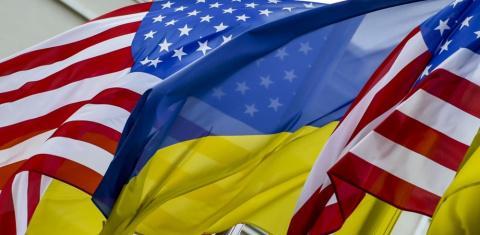 В Америку теперь - через Укр…