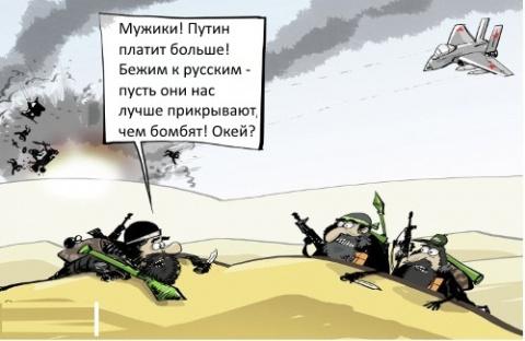 Наглость Путина в Сирии, по …