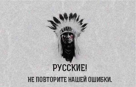 """Кочка зрения:   """"НЕ ХОЧУ В СССР"""""""