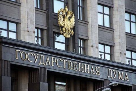 На каком основании в России существует отдельное законодательство, которое регулирует пенсионное обеспечение депутатов и дает им привилегии?