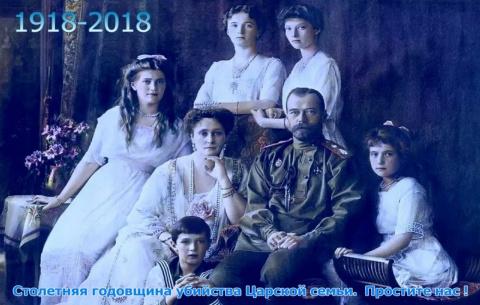 Покаяние спасёт Россию (Кале…