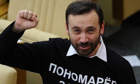 Белоленточник Пономарёв разо…