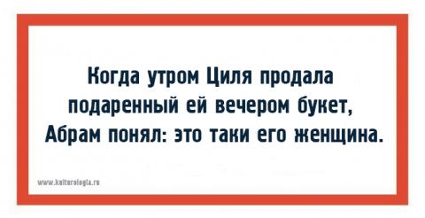 Чтоб я так жил, или 15 одесских анекдотов, которые не совсем и анекдоты (новый выпуск)