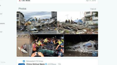 Жертвами землетрясения в Экв…
